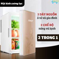 Tủ lạnh 16 lít SAST ST16L 2 chế độ làm lạnh hâm nóng cho gia đình và trên ô tô