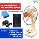 Quạt tích điện năng lượng mặt trời Sunisi FT30 nguồn điện gia đình hoặc điện mặt trời