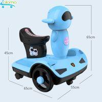 Xe điện tự lái kèm điều khiển từ xa cho bé 2-10 tuổi Udary LL-G2 có nhạc và đèn vui nhộn