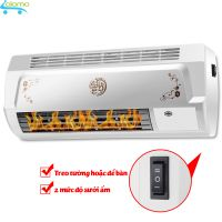 Máy sưởi nhà tắm phòng ngủ Dilipu BPT-4502 để bàn hoặc treo tường làm ấm tự nhiên điều khiển trực tiếp
