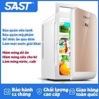 Tủ lạnh mini kèm hâm nóng 22 lít SAST ST-22L hiển thị nhiệt độ bảo quản thức ăn đựng mỹ phẩm