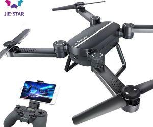 Máy bay quay phim điều khiển từ xa Flycam SkyHunter X8 full