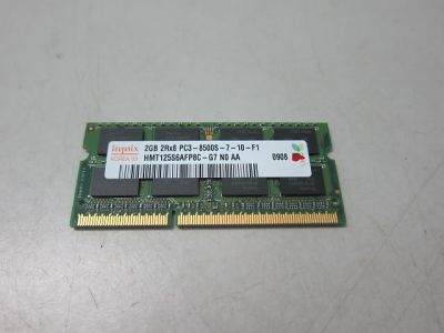 Ram Laptop 2GB DDR3 Buss 1333