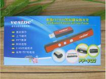 Bút trình chiếu VESINE PP900 giá rẻ tại Vinh