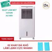 Quạt điều hòa không khí, máy làm mát HATARI AC10R1 ( hàng NK Thailand)