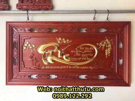 Tranh Chữ Phúc Gỗ Hương Đỏ Mạ Vàng 67x127x3,5cm
