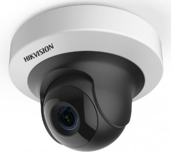 HIKVISION DS-2CD2F22FWD-IWS