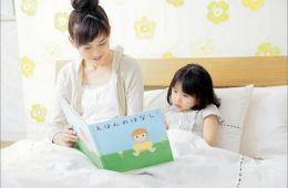 Cách nuôi dạy con thông minh