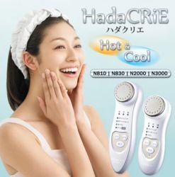 Máy chăm sóc da,  massage nóng lạnh Hitachi CM-N3000