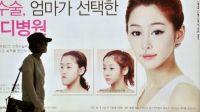 Cẩm nang văn hóa Hàn Quốc người lao động nên biết