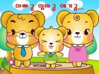 Mẹo học tiếng Hàn qua bài hát Ba con gấu
