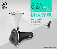 Sạc Xe Hơi HoCo UC301 3 Cổng USB 5.2A