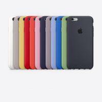 Apple Case Silicone iPhone 6/6S/6Plus/6SPlus