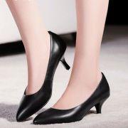 Giày cao gót bít mũi 5p