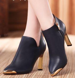 Giày Boot da gót cách điệu