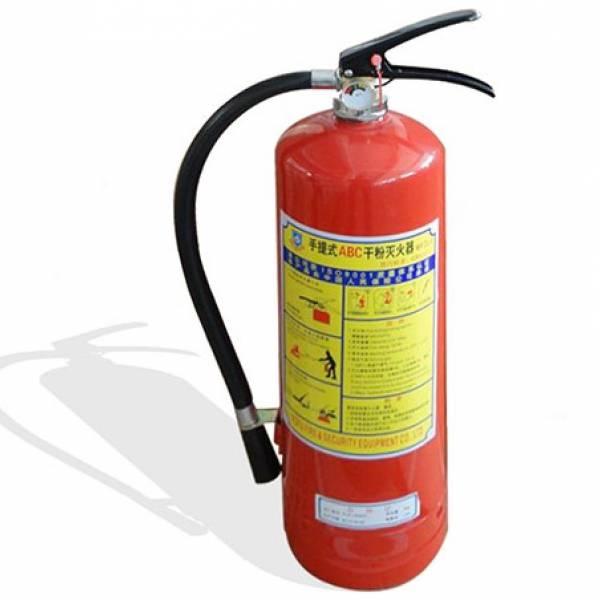 Bình chữa cháy MFZ8ABC