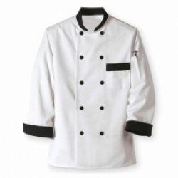 Áo bếp, đồng phục nhà hàng