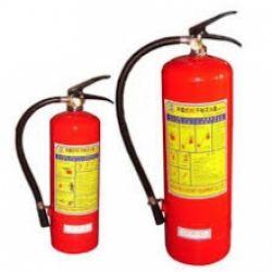 Bình bột chữa cháy MFZ8 - BC 8kg