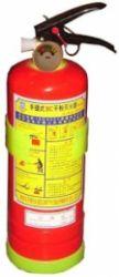 Bình chữa cháy dạng bột MFZ2 - 2kg