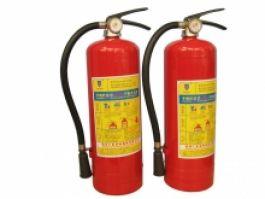 Bình bột chữa cháy MFZL4 - ABC 4kg