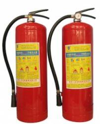 Bình bột chữa cháy MFZL8 - ABC 8kg