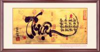 Thư pháp chữ Thuận