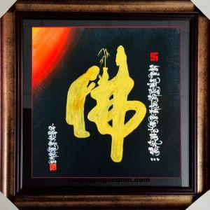 Viết chữ Phật Tâm