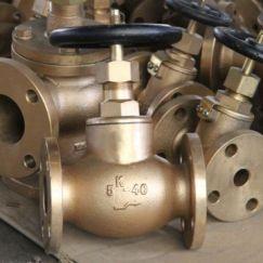 JIS F7301 5K Bronze Globe Valve