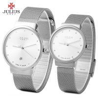 Đồng hồ cặp JULIUS JA426 dây thép (trằng bạc)