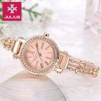 Đồng hồ nữ JULIUS JA809 dây thép (vàng đồng)