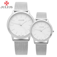 Đồng hồ cặp Julius JA982 dây thép (trắng bạc)