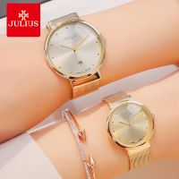 Đồng hồ cặp JULIUS JA426 dây thép (vàng)