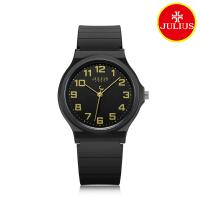 Đồng hồ nữ Julius Ja1055E dây silicon đen