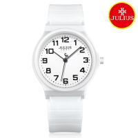 Đồng hồ nữ Julius Ja-1055A dây silicon trắng
