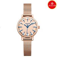 Đồng hồ nữ Julius Ja1063 dây thép vàng đồng - SIZE 25