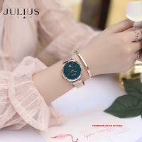 ĐỒNG HỒ Nữ JULIUS STAR JS003 dây đồng mặt xanh