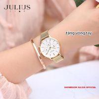 ĐỒNG HỒ Nữ 6 kim JULIUS STAR JS005 dây thép vàng - Size 36