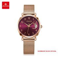 Đồng hồ Julius nữ JA1146 dây thép vàng đồng mặt tím