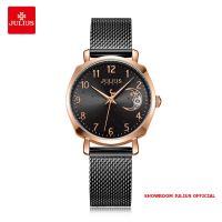 Đồng hồ Julius nữ JA1146 dây thép đen