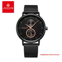 Đồng hồ nam Julius JAH105 dây thép đen