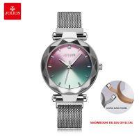 Đồng hồ Julius nữ JA1166A dây thép khóa nam châm