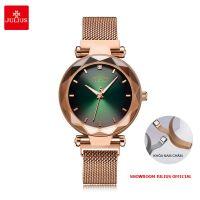 Đồng hồ Julius nữ JA1166B dây thép khóa nam châm