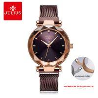 Đồng hồ Julius nữ JA1166C dây thép khóa nam châm