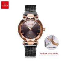 Đồng hồ Julius nữ JA1166E dây thép khóa nam châm
