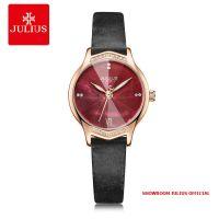 Đồng hồ nữ Julius JA1155E dây da