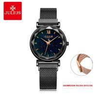 Đồng hồ Julius nữ JA1172D dây thép khóa nam châm