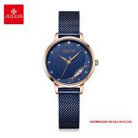 Đồng hồ nữ Julius JA1179C dây thép