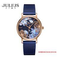 Đồng hồ nữ Julius Star JS033B kính Sapphire dây inox