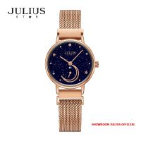 Đồng hồ nữ Julius Star JS038A kính Sapphire Khóa Nam Châm - Size 28