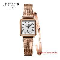 Đồng hồ nữ Julius Star JS031D kính Sapphire + Vòng Julius - Size 20